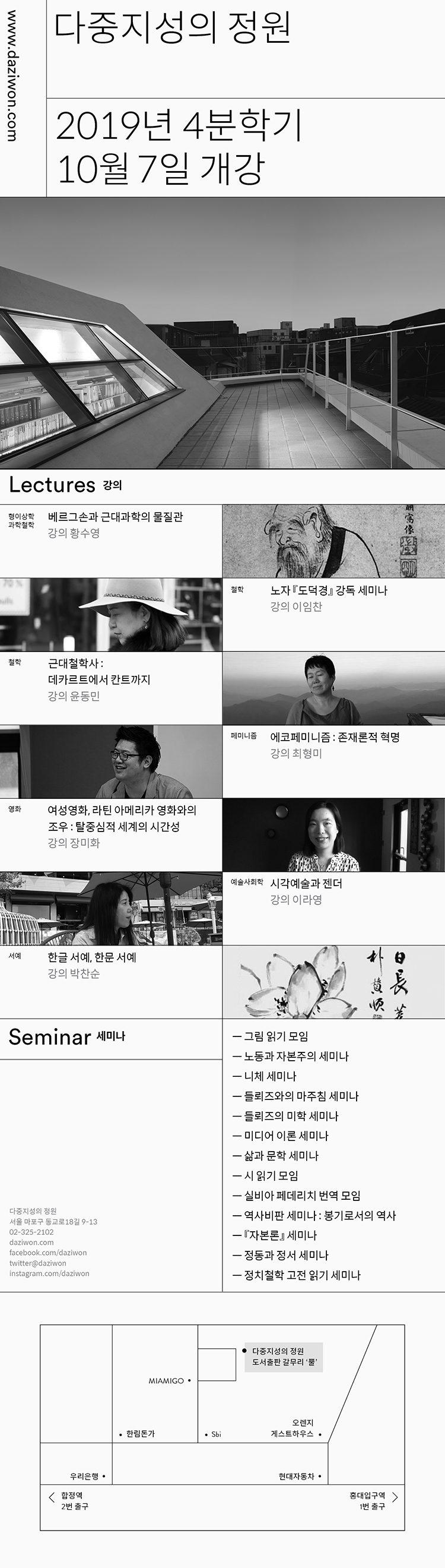 http://daziwon.com